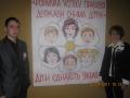 Команда РЕПЛ під час Всеукраїнського форуму, Тернопіль - 2011р.