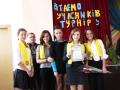 Обласний етап турніру з правознавства, Рівне - 2012